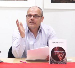 Иван Новчић