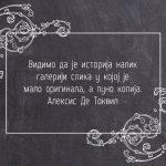 Цитати Токвил