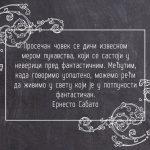 Цитати Сабато 02