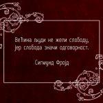 Цитати Фројд 01